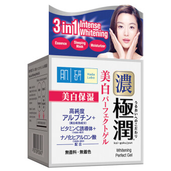 Harga Hada Labo Whitening Perfect Gel 80g
