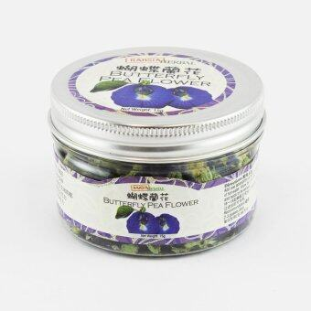 Harga All Natural Asian Herbal Tea, Butterfly Pea Flower by Rahsia Herbal (15g)