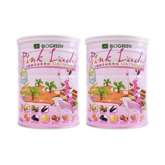 Harga BIOGREEN Pink Lady Oatmilk 2 x 800g (Twin Pack)