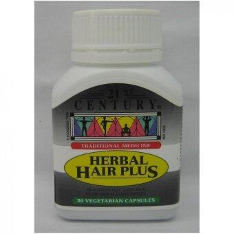 Harga 21St Herbal Hair Plus 30S