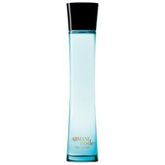Harga Giorgio Armani Code Turquoise For Women EDT 75ml New TesterUnit
