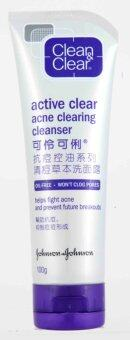 Harga CC ACTIVE CLEAR ACNE CLEARING CLNS 100G