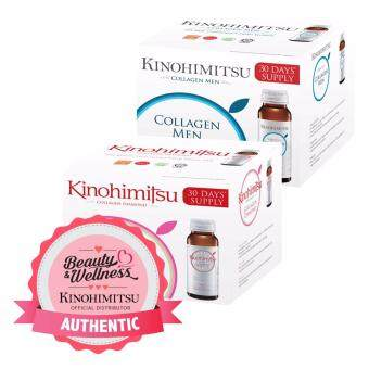 Harga Kinohimitsu Collagen Diamond 16's + Kinohimitsu Collagen Men 16's