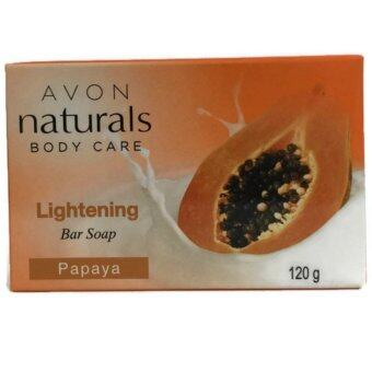 Harga Avon Naturals Bar Soaps 100g - Papaya Lightening