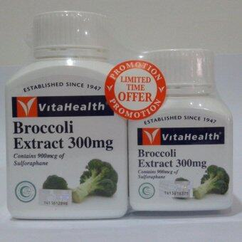 Harga VitaHealth Broccoli Extract 300mg Softgels 60+30's (Aids In Cellular & DNA Protection) (Exp9/2018)