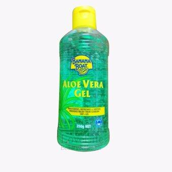 Harga Banana Boat Aloe Vera Gel 250g (AUD QUALITY- ORIGINAL IMPORT FROM AUSTRALIA) Free Delivery
