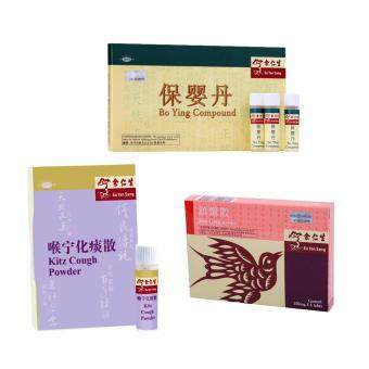 Harga EYS Bo Ying Compound 1 box + EYS Jun Ging Powder 1 box + EYS Kits Cough Powder 1 box