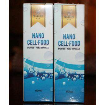 Harga cellfood 30ml (buy 3 free 2)