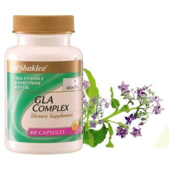 Harga Shaklee GLA Complex (1X60 Softgel) - Promote well-being during monthly cycle {BEST FOR WOMAN HEALTH}