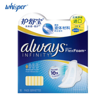 Harga Whisper always INFINITY Huge Absorb Dry surface leakproof Sanitary Napkin Ultra Thin Women Pads With Wings Day Use 10pads=1BOX