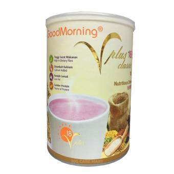 Harga GOOD MORNING VPLUS 1KG X 2 tins