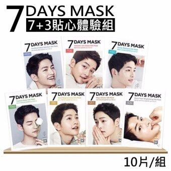 Harga 【FORENCOS】 focus on care silk mask experience group (10 pc)