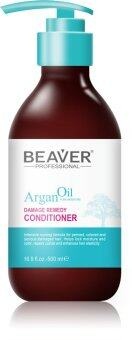 Harga Beaver Argan Oil Damage Remedy Conditioner 500ml
