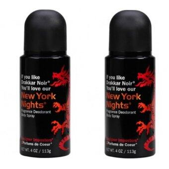 Harga DESIGNER IMPOSTERS IF YOU LIKE DRAKKAR NOIR YOU'LL LOVE OUR NEW YORK NIGHTS x 2