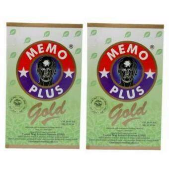 Harga Memo Plus Gold - 2 Units
