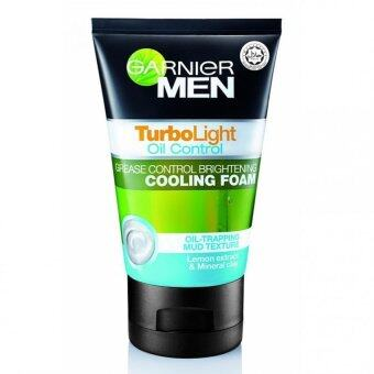 Harga GARNIER MEN LGT OIL CTRL COOL FOAM 100ML