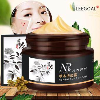 Harga leegoal Nicholas Herbal Acne Removal Face Care Moisturizing Cream
