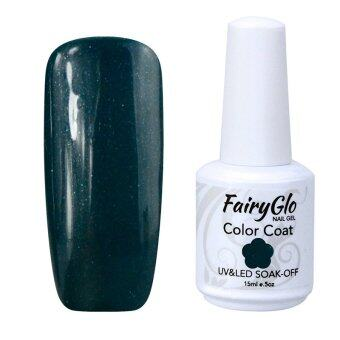 Harga FairyGlo Soak Off Gel Polish UV LED Color Lacquer Nail Art 15ml (Shimmer Darkslategray – 1883)