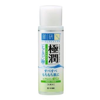 Harga Hada Labo Hydrating Lotion 170ml - Light