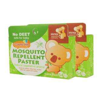 Harga Hito Natural Herbal Mosquito Patch 54', 2 boxes/bundle
