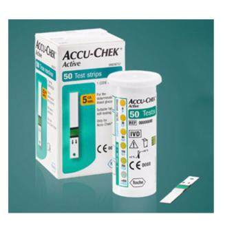 Harga Accu-Chek® Active Test Strips 50 Sheets Roche Accu Chek Active Test Strips / Roche Accu Check