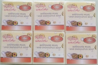 Harga Kim Whitening Pearl And Snowlotus Soap