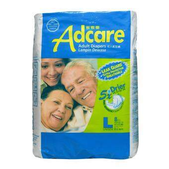 Harga Adcare Adult Diapers Leak Guard (L Size 8 PCS)