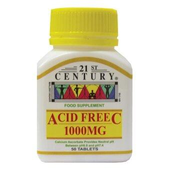 Harga 21St Acid Free Vitamin C 1000Mg 50T