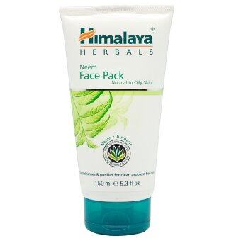 Harga Himalaya Neem Face Pack 150Ml