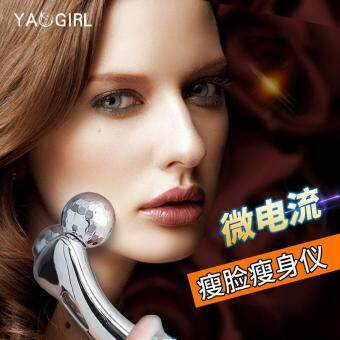 Harga 3D manual roller face-lift massage 2 round shaping firming beauty massage instrument face-lift artifact