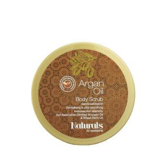 Harga WATSONS Argan Oil Body Scrub 200g