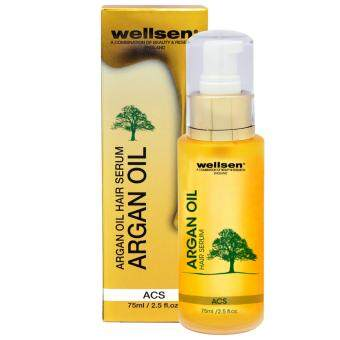 Harga Wellsen Argan Oil Hair Serum 75ml