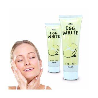 Harga Mistine Egg White Peel Off Mask
