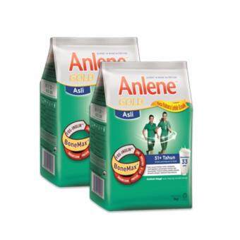 Harga Anlene Gold (51+ Years Old) Milk Powder 1kg (2 Packs)