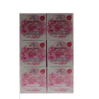 Harga K Brothers Gluta Collagen Whitening Soap (12 pcs)