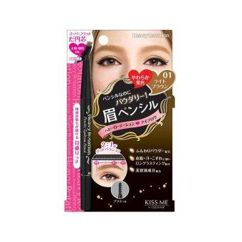 Harga KISS ME Heroine Make Powder Eyebrow Pencil 01 LB 1S