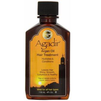 Harga Agadir Argan Oil Treatment, 4-Ounce
