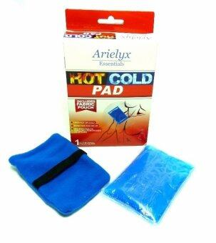 Harga Arielyx Essentials Hot & Cold Pad(buy1 free1)