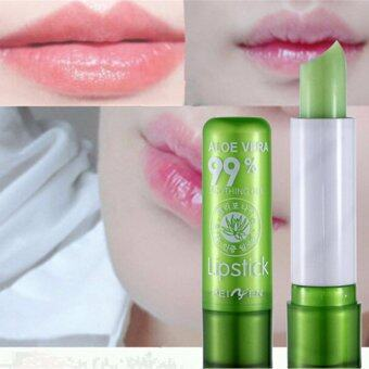 Harga Aloe Vera Lipstick 99% Soothing Gel (2 Unit-combo set)