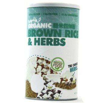 Harga Earth Organic Brown Rice & Herbs Powder 500g