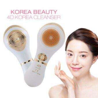 Harga Korean Beauty 4D Auto facial brush D Type - Ivorygold Motion Cleanser Facial