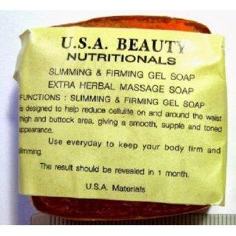 Harga Slimming & Firming Soap 3pcs