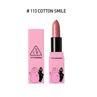 Harga 3CE BARBAPAPA LIP COLOR-#113