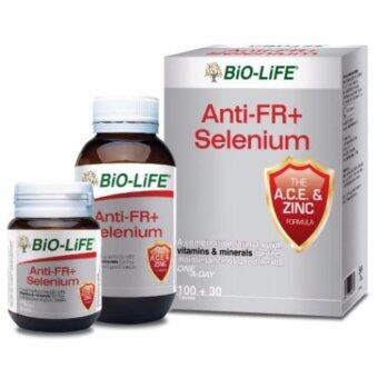 Harga BIOLIFE ANTI-FR PLUS SELENIUM 100'S+30'S