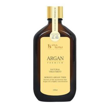 Harga Sprime Premium Argan Oil 100ml / 3.4oz