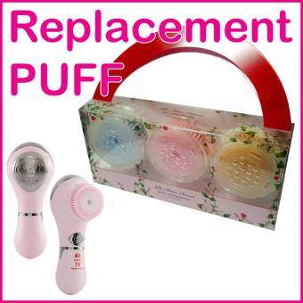 Harga Korea Beauty 4D Motion Cleanser Brush Puff Replacement