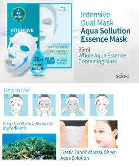 Harga SCINIC intensive dual mask Aqua solution / Health & Beauty / Skin Care / Moisturizers / Mask Pack / mask / korean beauty cosmetic
