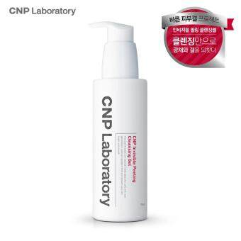 Harga CNP Laboratory Invisible Peeling Cleansing Gel 150ml