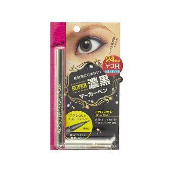 Harga KISS ME Kiss Me Heavy Rotation Marker Pen Eyeliner 1PC