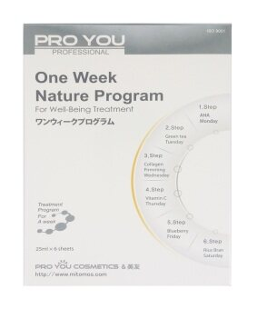 Harga [Pro You] One Week Nature Program Mask Pack Sheets For Well-Being Treatment